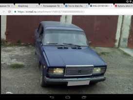 Красноярск 2107 1998