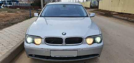 Волжский BMW 7-Series 2003