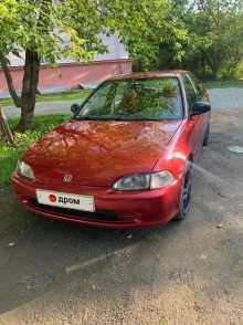 Нижний Тагил Civic 1993