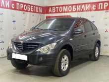 Москва Actyon 2007