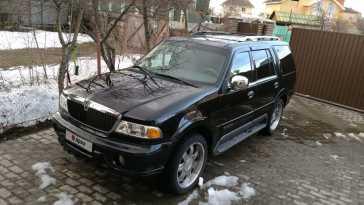 Чехов Navigator 1997