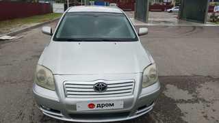 Киров Avensis 2005