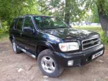 Новосибирск Pathfinder 1999