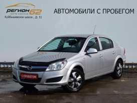 Рязань Astra 2011