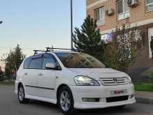 Краснодар Ipsum 2002