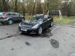 Москва G25 2011