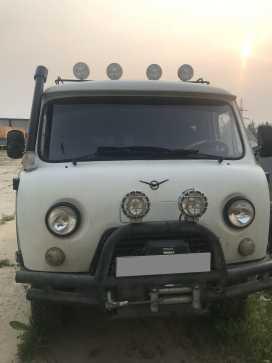 Нефтеюганск Буханка 1994