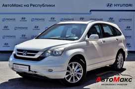 Тюмень Honda CR-V 2011