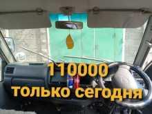 Новосибирск Vanette 2002