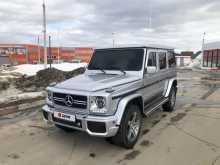 Екатеринбург G-Class 1998
