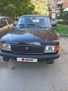 Нижний Новгород 31029 Волга 1996