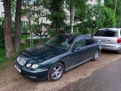 Сергиев Посад 75 1999