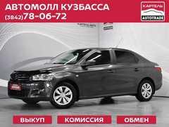 Кемерово C-Elysee 2013