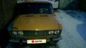 Арамиль 2106 1977