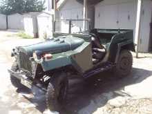 Самара 67 1944