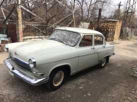 Симферополь 21 Волга 1964