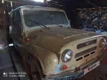 Нижние Серги 3151 1998