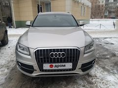 Барнаул Q5 2014