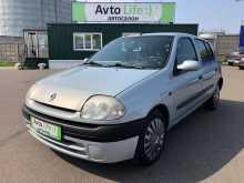 Киров Clio 2000