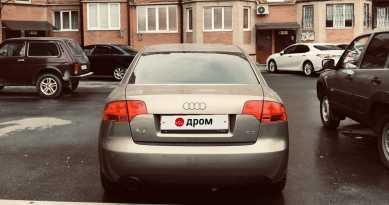 Владикавказ Audi A4 2007