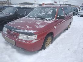 Пермь 2111 2007