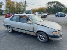 Челябинск Sprinter 1995