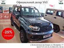 Комсомольск-на-Амуре УАЗ Патриот 2020
