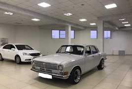 Ставрополь ГАЗ 24 Волга 1981