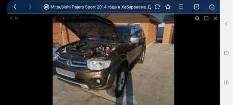 Хабаровск Pajero Sport 2014