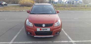 Омск SX4 2010