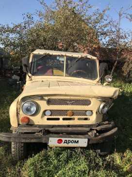 Челябинск 3151 1986