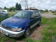 Красноярск Chariot 1996