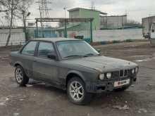 Москва 3-Series 1984