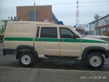 Барнаул Пикап 2010