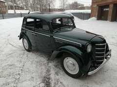 Новокузнецк 401 1956