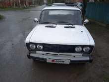 Усть-Донецкий 2106 1993