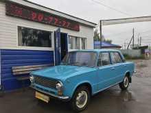 Ижевск 2101 1984
