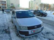 Челябинск Probox 2004
