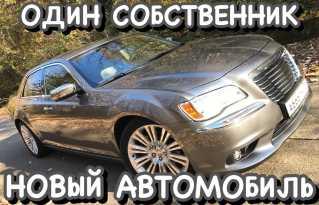 Сочи 300C 2012