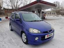 Белогорск YRV 2002