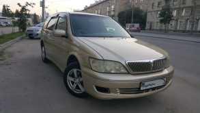 Новосибирск Vista Ardeo 2002