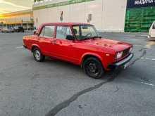 Ярославль 2105 1995