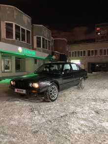 Екатеринбург 3-Series 1988