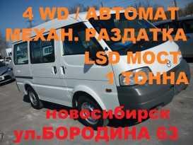 Новосибирск Bongo 2013