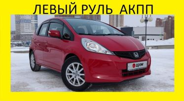 Новосибирск Honda Jazz 2012