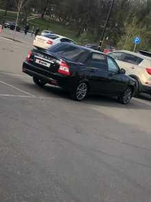 Москва Приора 2015