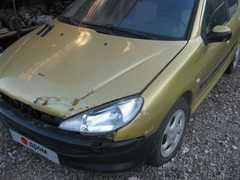 Магнитогорск 206 2003
