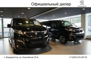 Владивосток Traveller 2021