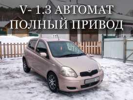 Кемерово Vitz 2002