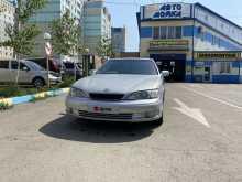 Барнаул Windom 1997